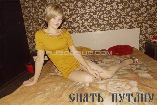 Как снять проститутки кавказа в москве