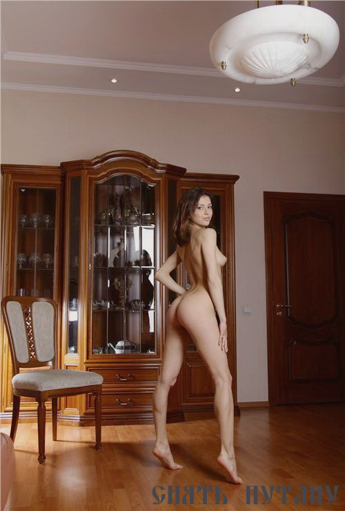 Изабель секс-игрушки