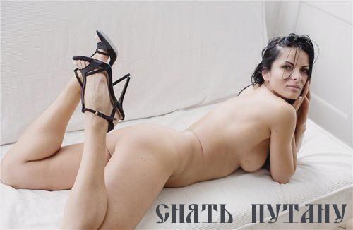 Проститутки подружки москвы