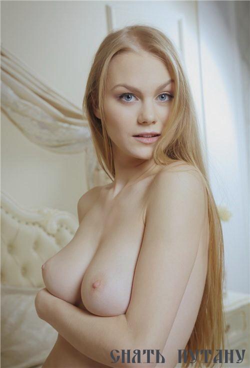 Сниму проститутку за тысячу рублей в городе ульяновске