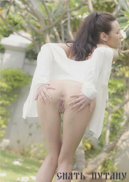 Инуля Vip - классический массаж