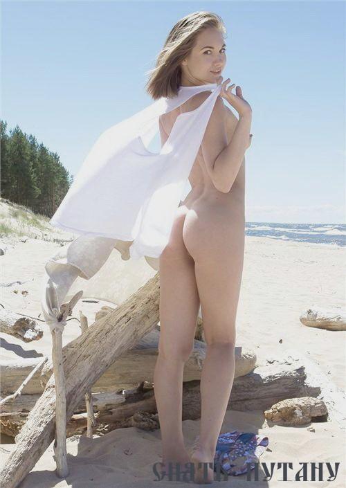 Проститутки белгорода с услугой анальный секс