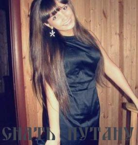 Москве проститутка женшина
