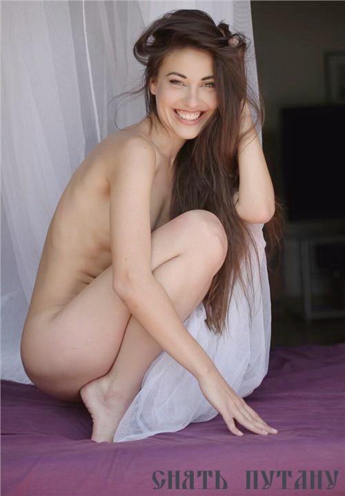 Харита тантрический массаж