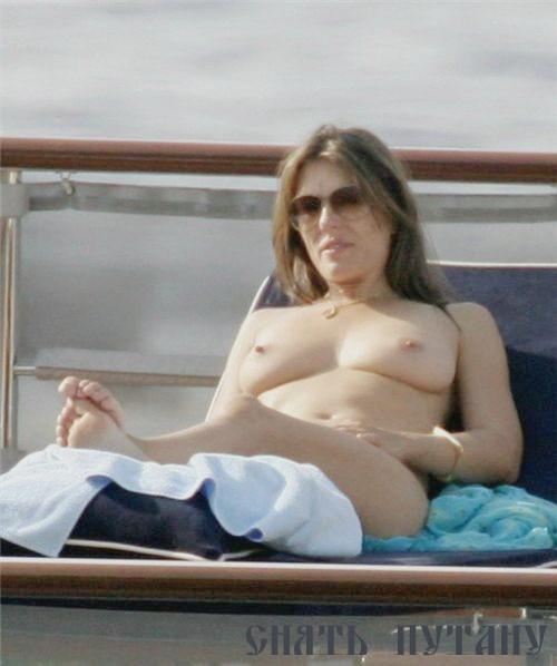 Элисавета VIP фемдом