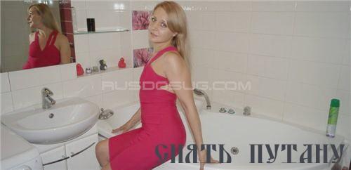 Проститутки в москве домодедово недорого