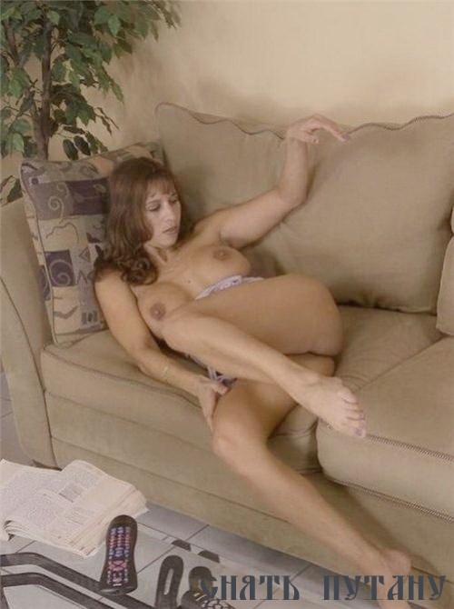 Ляйля секс втроём