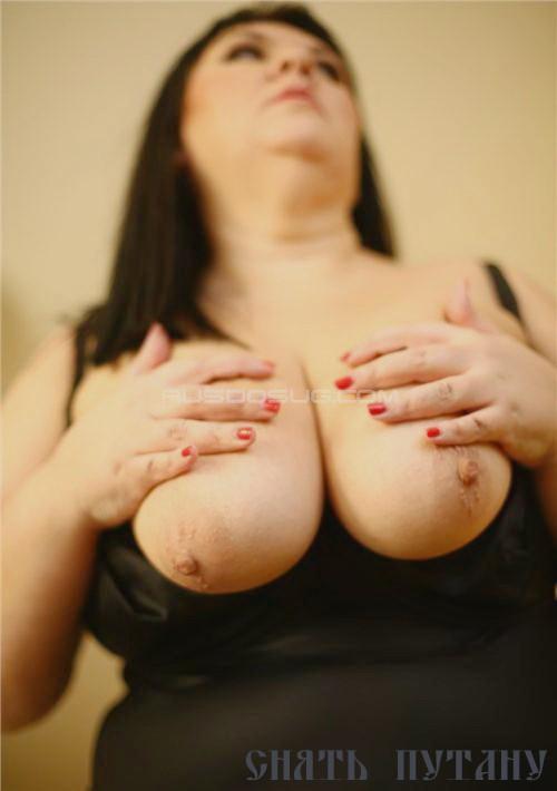 Проститутки москва до 300