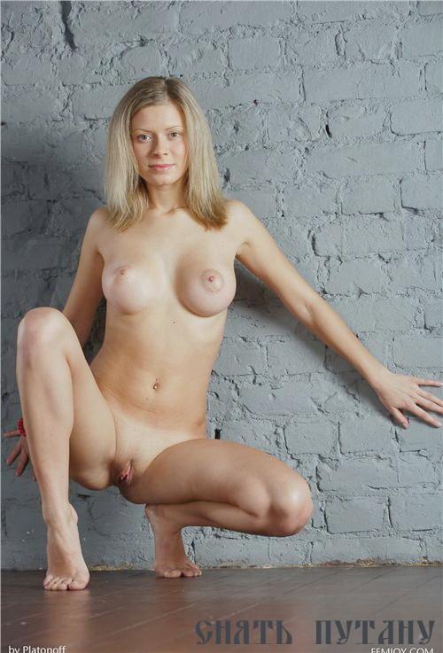 Проститутка в худжанде адрес