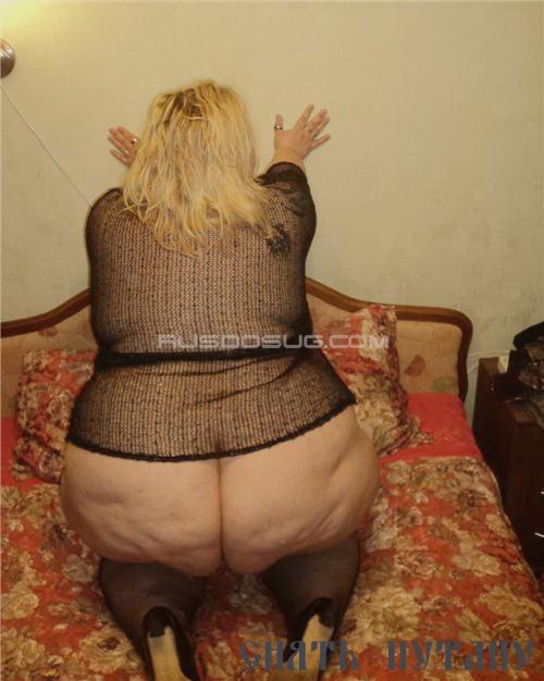 Проститутки в шарье