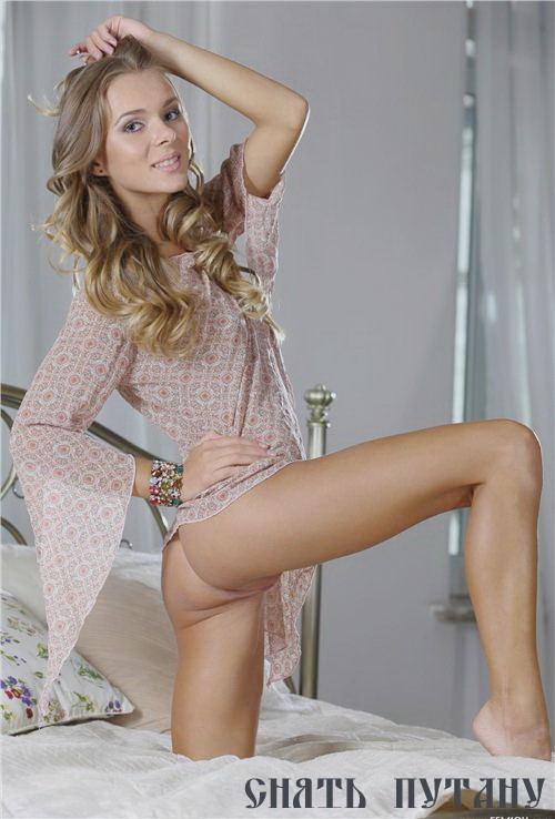 Jassica - проф. массаж