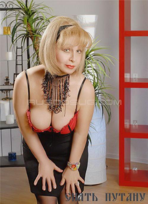 Индевидуалки проститутки г сергиев посад с номерами телефона