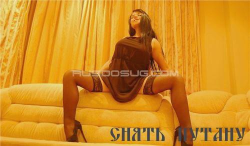 Проститутки краснагорск частно обявления