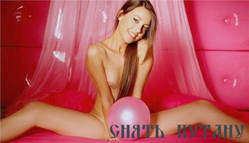 Проститутки города челябинска 2000 рублей